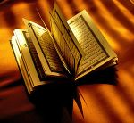 300px-Opened_Qur'an